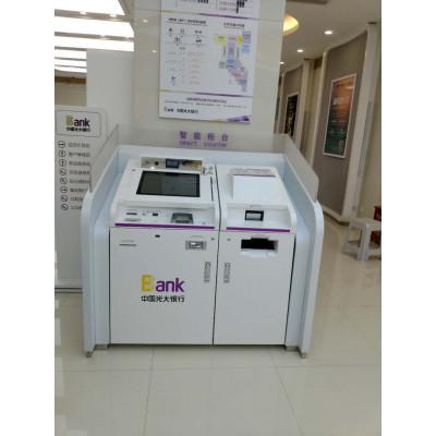 宇源智能YY-ZNSB001江苏银行智能设备防护罩银行智能服务区