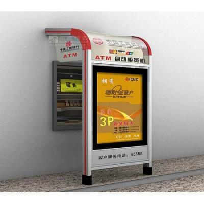 宇源智能银行24小时自助设备穿墙式ATM机防护雨罩