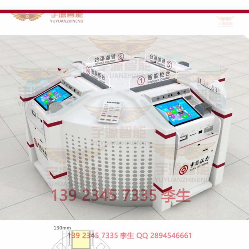 O型6台通用型智能柜台外罩 智能服务区设备模块隔间 隔断 防护罩