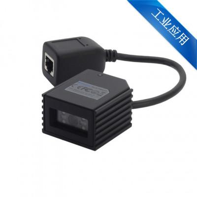 工业平板专用红外扫描头厂家 嵌入式激光二维条码扫描模块方案