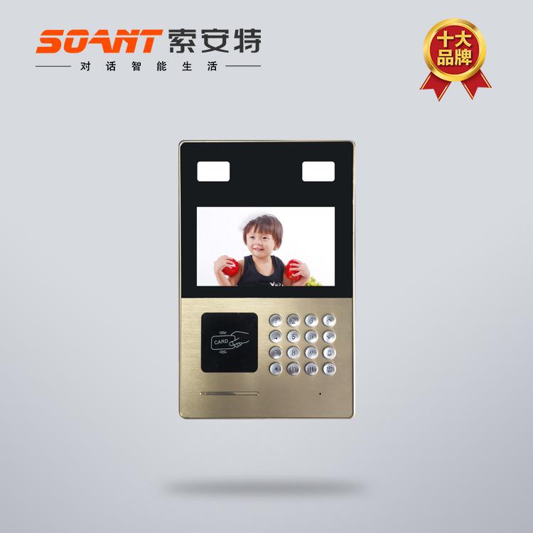 SOANT索安特VM77可视对讲分机/楼宇可视对讲/楼宇对讲厂家