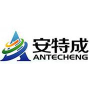 深圳市安特成通讯设备有限公司