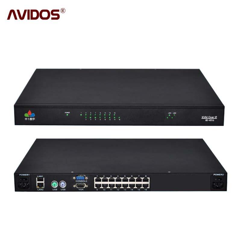 IP远程KVM切换器4远程IP用户+1本地用户16口切换集中管控数字KVM