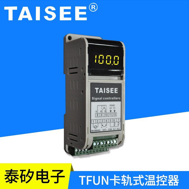 台湾泰矽 TFUN PID温度控制器 可编程温度讯号转换器温控表