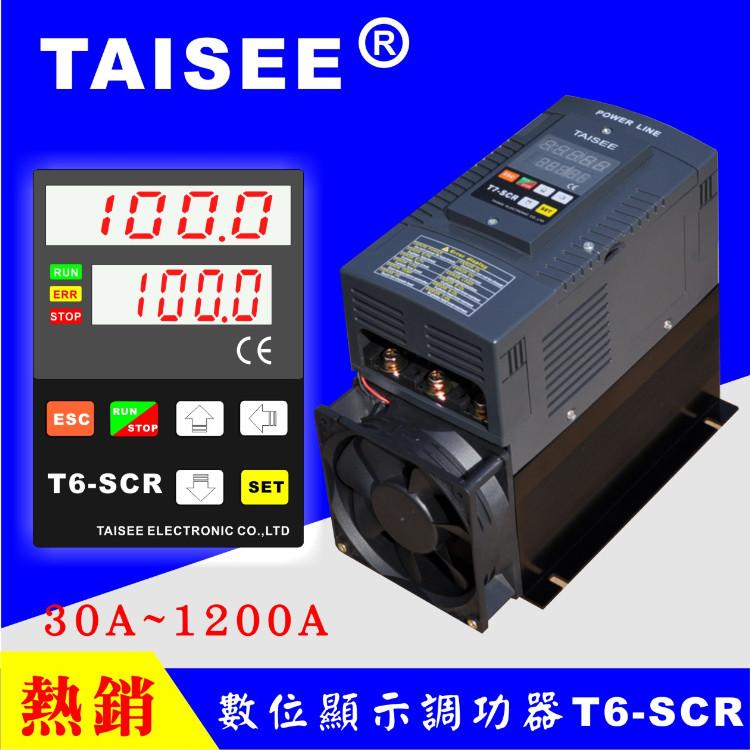 供应 泰矽TAISEE 电线电缆机械专用SCR电力调整器