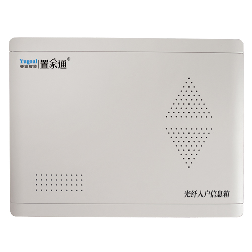 FTTH光纤入户信息箱 HDT-FTTH1S 塑面盖400*300*120