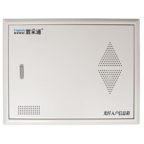 智能家居布线箱、置家通信息配线箱,光纤入户箱批发