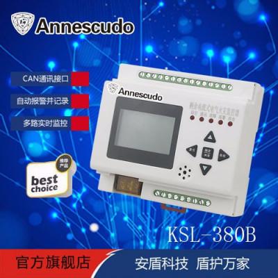 安盾智能KSL-380 Q一托四 电气火灾