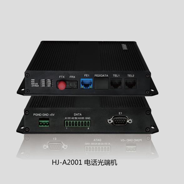 电话光端机HJ-A2001 8路电话光端机 磁石电话 开关量