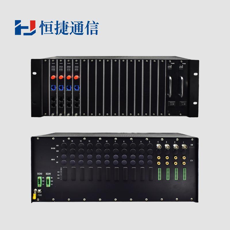 恒捷通信HJ-GAN400 集中式多业务光端机 千兆光端机