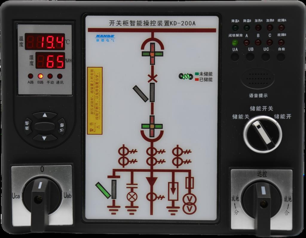 扬州康德KD-200A 智能操控装置 开关柜智能操控装置 操显装置 厂家优惠现货