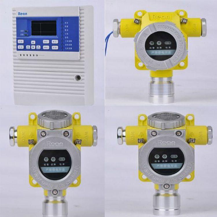 湖北氢气气体报警器 RBT-8000-FCX型可燃气体探测器生产厂家