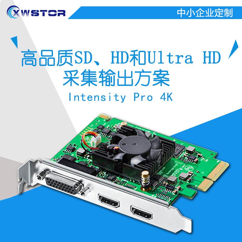 BMD Intensity Pro 4K非编高清4K视频采集卡