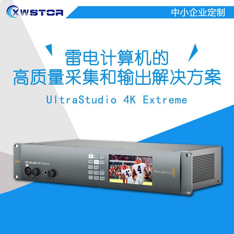 BMD UltraStudio 4K非编雷电高清4K视频采集卡