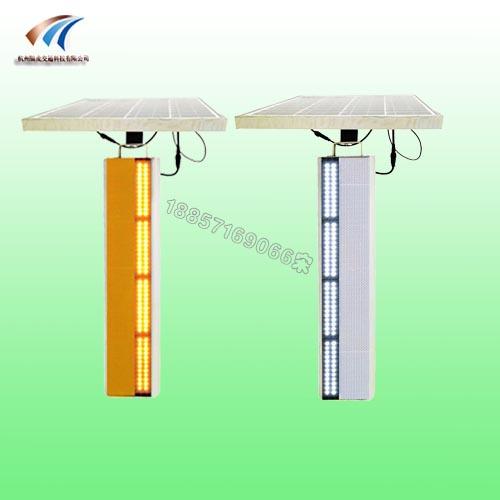 山东太阳能轮廓警示灯,边缘轮廓警示灯,同步防雾警示灯